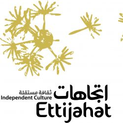 Ettijahat-Independent Culture