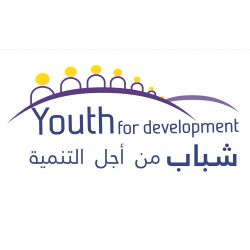 Youth for Development