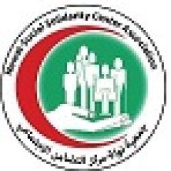 Nuwat association