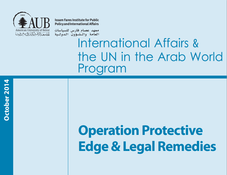 Operation Protective Edge & Legal Remedies - Ifi Working Paper Series #24