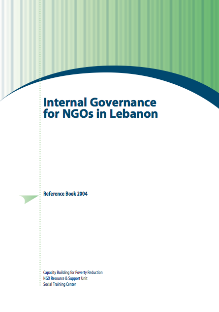 Internal Governance For Ngos In Lebanon - Reference Book 2004
