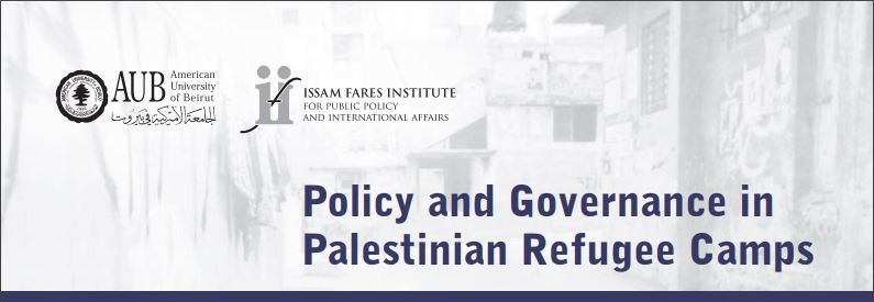 Palestinian Camps And Refugees In Lebanon: Priorities, Challenges And Opportunities Ahead - Ifi Research And Policy Memo #2