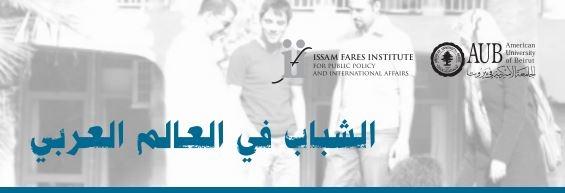 مذكرات للباحثين و صناع القرار #1 | شباب مصريون يعيدون اكتشاف المشاركة المدنية، ويؤسسون لأشكال جديدة من الخدمة العامة