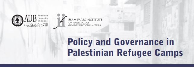 Poor Education, Socio-Economic Restrictions Threaten Palestinian Youth In Lebanon: The Case Of Bourj El Barajneh Camp - Ifi Research And Policy Memo #3