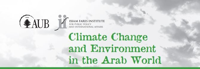 Recycling Farm Biomass For Biogas Production: A Feasibility Study In Rural Lebanon | Research And Policy Memo #7