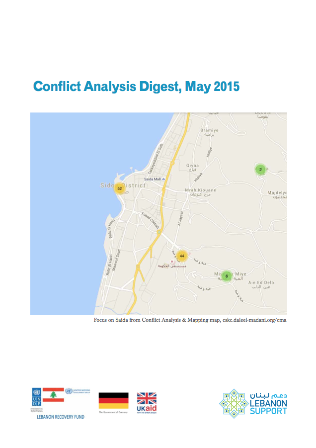 Conflict Analysis Digest, May 2015: Spatial Fragmentation And Rise In Poverty. The Conflict Context In Saida