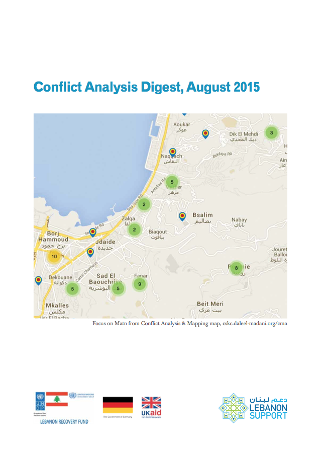 Conflict Analysis Digest, August 2015: Politics Of Security, Discourses Of Fear And Economic Fatigue: The Conflict Dynamics In Matn