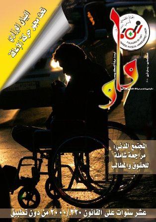 The Twentieth Edition April 2010.