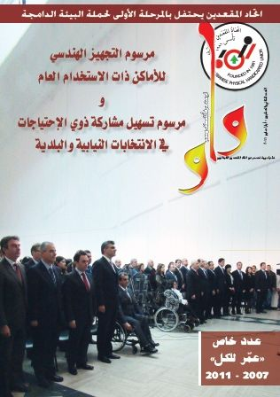 The Twenty-Second Edition May 2011
