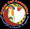 Human Call Association - جمعية النداء الإنساني